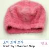 หมวกแฟชั่น ขนกระต่ายปักหมุด สีชมพู