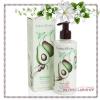 Crabtree & Evelyn - Body Lotion 250 ml. (Avocado, Olive & Basil)