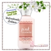 Bath & Body Works / Body Lotion 236 ml. (Pink Cashmere)