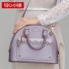 กระเป๋าสะพาย สีม่วง-Axixi