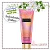 Victoria's Secret The Mist Collection / Fragrance Lotion 236 ml. (Hypnotized) *Limited Edition