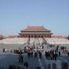 คู่มือท่องเที่ยวประเทศจีน