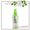 Bath & Body Works / Travel Size Fragrance Mist 88 ml. (Coconut Water Chill) *Limited Edition