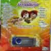 USB+เพลง เพลงไทยเดิมประกอบพิธีมงคลสมรส เพลงกล่อมหอ
