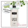 Victoria's Secret Body Care / Ultrarich Cream Wash 355 ml. (Verbena)