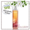 Bath & Body Works / Fragrance Mist 236 ml. (Cashmere Glow)