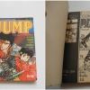 Jump (จั๊มพ์) เล่ม 6 / สยามสปอร์ตพับลิชชิ่ง
