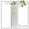 Beauskin Pure Natural / Crystal Whitening CC Cream SPF45 PA+++ 45 g.