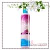 Bath & Body Works True Blue Spa / Yogurt Shower Smoothie 295 ml. (Raspberry) *Discontinued