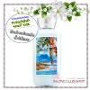 Bath & Body Works / Body Lotion 236 ml. (Hawaii - Coconut Water & Pineapple) *Limited Edition