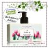 Bath & Body Works / Body Lotion 236 ml. (La Fleur) *Limited Edition #AIR