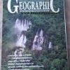 HAILAND GEOGRAPHIC ปีที่ 2 ฉบับที่ 14 สิงหาคม 2539