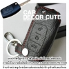 FORD FIESTA - ซองหนังใส่กุญแจรถฟอร์ดเฟียสต้า RATHER KEY COVER