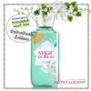 Bath & Body Works / Shower Gel 295 ml. (Magic In The Air)