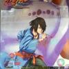 DVD การ์ตูน Boxset นารูโตะ ตำนานวายุสลาตัน ภาคอสูรหกหาง EP364-371