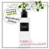 Victoria's Secret / Fragrance Lotion 250 ml. (Love Me More)