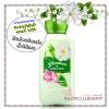 Bath & Body Works / Body Lotion 236 ml. (Gardenia & Fresh Rain) *Limited Edition #AIR