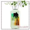 Bath & Body Works / Body Lotion 236 ml. (Coconut Lime Breeze)