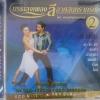 CD บรรเลงเพลงลีลาศสุนทราภรณ์ ชุด2 ลาติน