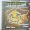 CD บรรเลงดนตรี ในพิธีสวดพระอภิธรรม และในงานฌาปณกิจศพ