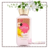 Bath & Body Works / Body Lotion 236 ml. (Tokyo Lotus & Apple Blossom) *Limited Edition