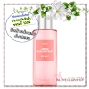 Victoria's Secret Pink / Body Mist 250 ml. (Amber Passionfruit) *Limited Edition