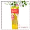 Bath & Body Works / Ultra Shea Body Cream 226 ml. (Love And Sunshine)