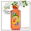 Bath & Body Works / Shower Gel 295 ml. (Agave Papaya Sunset) *Limited Edition