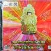 CD บทสวดทำนองร้องภาษาธิเบต ชุด1
