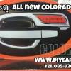 เบ้าประตู CAB New Colorado FITT