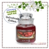 Yankee Candle / Small Jar Candle 3.7 oz. (Black Cherry) *ขายดี