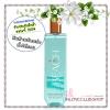 Bath & Body Works / Fine Fragrance Mist 236 ml. (At The Beach)