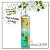 Bath & Body Works / Fragrance Mist 236 ml. (Wild Honeysuckle) *Flashback Fragrance #AIR