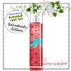 Bath & Body Works / Fragrance Mist 236 ml. (Velvet Sugar) *Exclusive