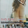 DVD หนังอิโรติค 8in1 Hot movie new collection vol.7