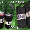 ถุงผ้าหิ้วแก้ว Yeti