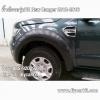 คิ้วล้อรถ แบบรุ่น V2 New Ranger'12-16