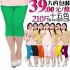 กางเกงคนอ้วน L XL 2XL 3XL 4XL 5XL