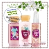 Bath & Body Works / Travel Size Body Care Bundle (Twisted Peppermint) *Limited Edition