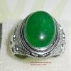 V002 แหวนนิกเกิล หินอเวนเจอรีน (หินมงคล) ขนาดความกว้างวง 2.20 ซม