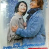 VCD หนังเกาหลีเพลงรักในสายลมหนาว