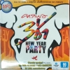 MP3 คาราบาว 3ช่า new year party