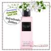 Victoria's Secret / Fragrance Mist 250 ml. (Fabulous)