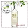 The Body Shop / Body Mist 100 ml. (Moringa)