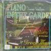 CD Green Music จำรัส เศวตาภรณ์ เพลงบรรเลง ชุดเปียโนในสวน piano in the garden