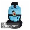 ( ลด 20% ) MICKEY-MINNIE- ชุดผ้าคลุมเบาะรถยนต์ 18 ชิ้น