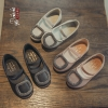 รองเท้าเด็กผู้หญิง รองเท้าคัทชูเด็กหญิง