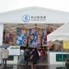 ปิ้งย่างอาหารทะเลสดๆที่ท่าเรือประมงนาคาโนะชิมะ