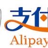 รับเติมเงิน Alipay