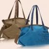 กระเป๋าสะพายข้าง กระเป๋าถือ ผ้าแคนวาส กระเป๋าผู้หญิง สามารถปรับสาย เป็นกระเป๋าถือ ผ้ายีนส์ ดีไซน์ จับมุม ด้านล่างกระเป๋า สวยเท่ มีสไตล์ 123689
